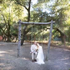Wedding photographer Alexander Xu (xu). Photo of 15.02.2014