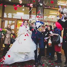 Wedding photographer Oleg Smagin (olegsmagin). Photo of 05.02.2016