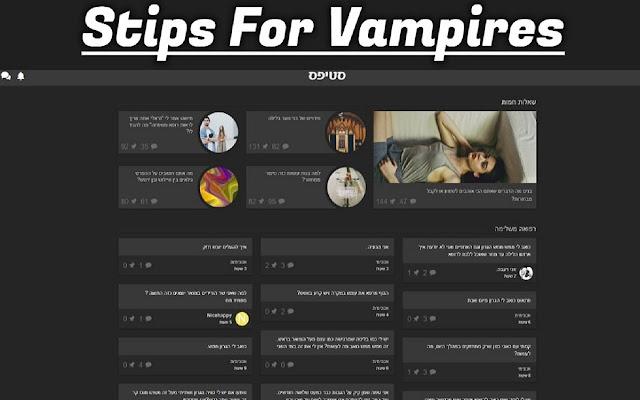Stips For Vampires