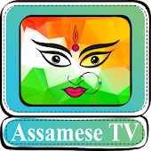 Assamese TV