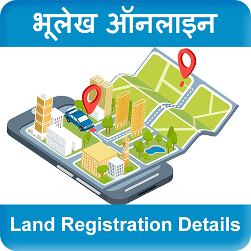 Land Records Online-Bhulekh