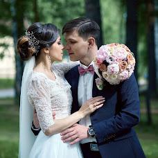 Wedding photographer Vasiliy Klyucherov (VasKey). Photo of 31.07.2018
