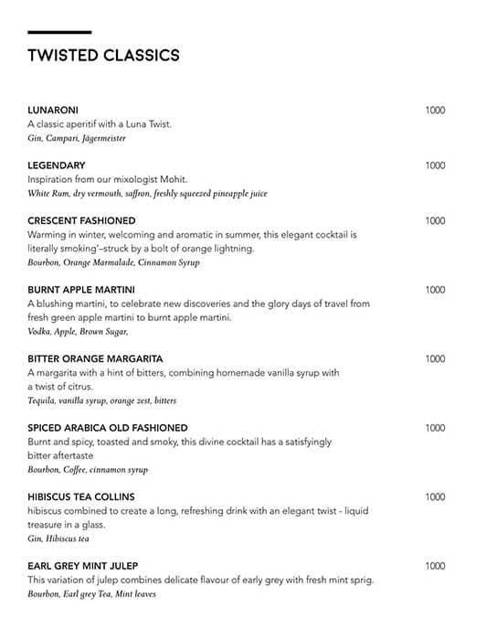 Luna Nudo menu 4