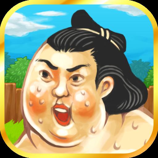 ごっつあん伝説~シュール系力士育成ゲーム~ file APK Free for PC, smart TV Download