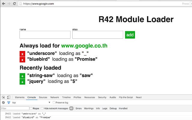 R42 Module Loader