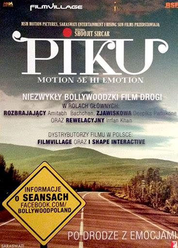 Przód ulotki filmu 'Piku'
