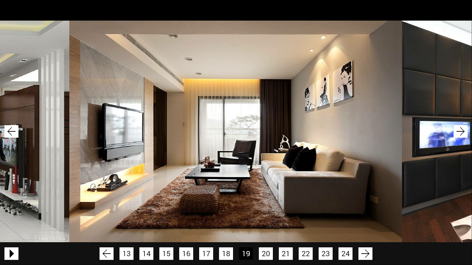 home interior design screenshot