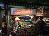 吉林廣東粥