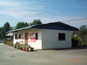 Photo: Sejak mula beroperasi di tapak baru (1989) sehingga 2007, pentadbiran Hidayah hanya dikendalikan di bangunan usang dan serba kekurangan ini.  Di atas tapak ini jugalah Pejabat Hidayah yang baru dibina.