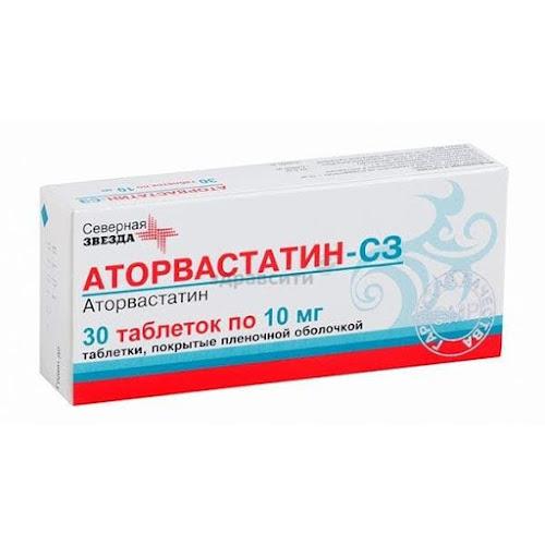 Аторвастатин-СЗ таблетки п.п.о. 10мг 30 шт.