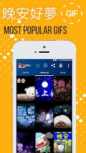 Chinese Good Night & Sweet Dreams Gif Images 2.05.12 APK + MOD Download 2