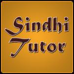 Sindhi Tutor