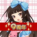 萌えCanちぇんじ!