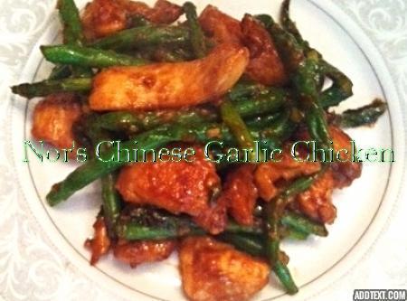 Chinese Garlic Chicken With Vegetables Recipe