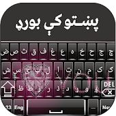 Love Pashto Keyboard (Afghan)