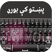 Love Pashto Keyboard (Afghan) APK icon