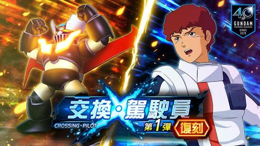 超級機器人大戰DD 2.0.0 screenshots 2