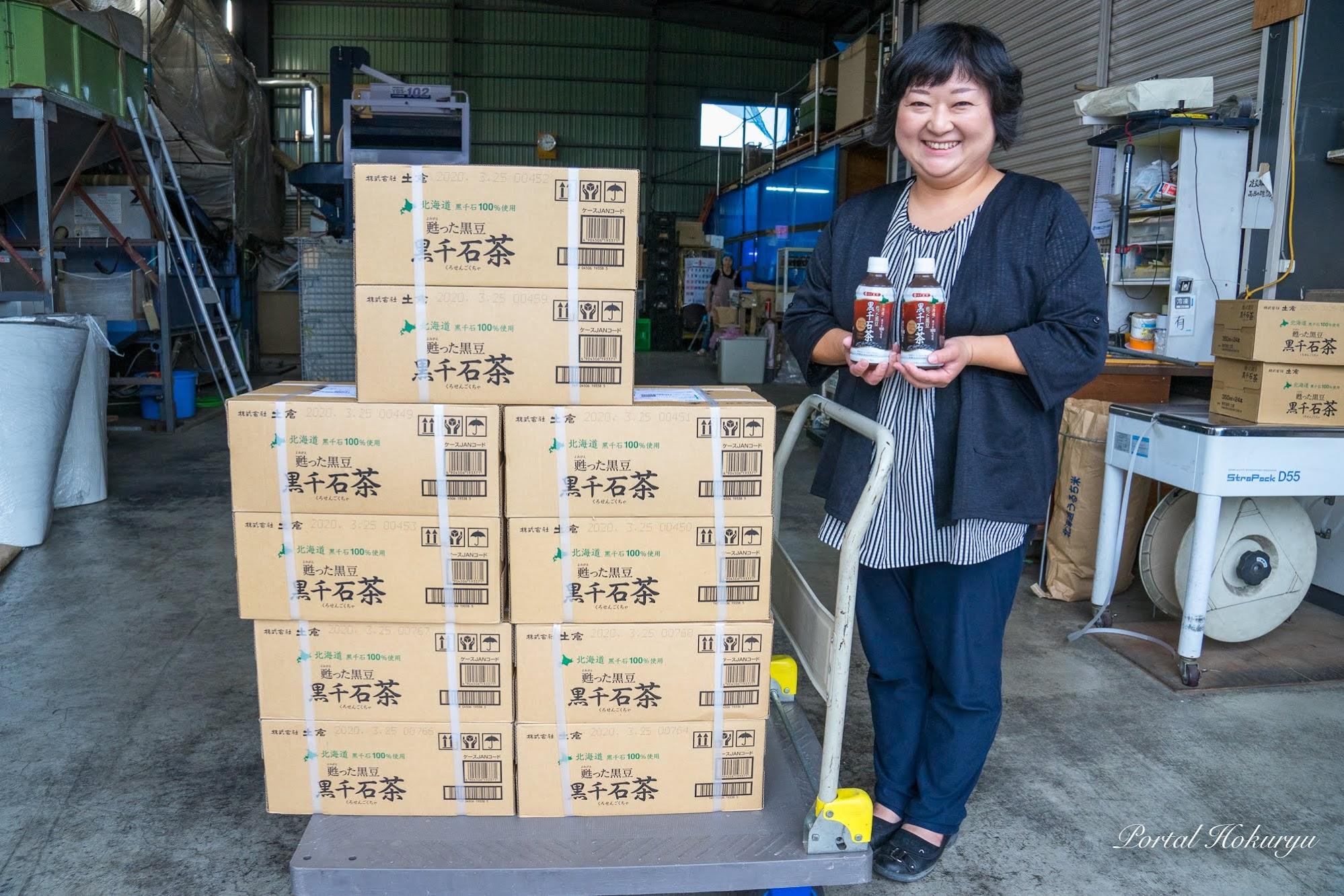 北竜町が、被災地(千葉県印西市)へ黒千石茶を発送