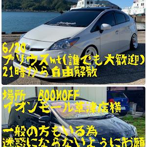 プリウス ZVW30 gのカスタム事例画像 ko-daiさんの2020年06月20日15:55の投稿