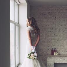 Wedding photographer Mariya Shabaldina (rebekka838). Photo of 24.04.2017