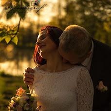 Wedding photographer Waldemar Haracz (WaldemarHaracz). Photo of 03.09.2016