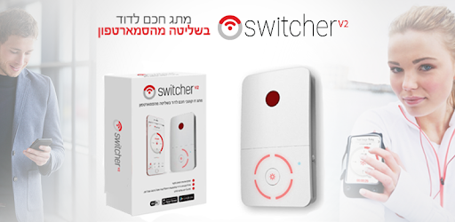 Control your Boiler With your SmartPhone.