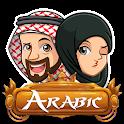 WAStickerApps - Arabic icon