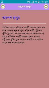 স্ট্রোক প্রতিরোধ করুন - náhled