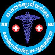 NU-FHS
