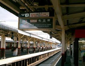 Photo: いつもの如く、近鉄伊勢中川からスタート 今回は一泊二日で、名古屋周辺の貨物列車撮影旅行。