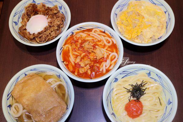TATAMI日式燒肉