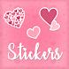 Kiss Sticker Photo Editing App
