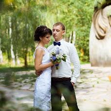 Wedding photographer Katya Martynova (katexom). Photo of 25.05.2015
