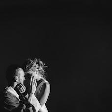 Wedding photographer Margarita Istomina (Rita). Photo of 01.12.2016