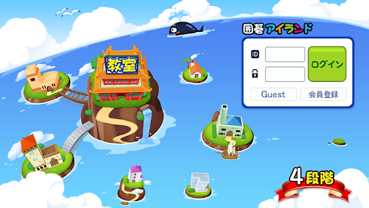 囲碁アイランド 4 screenshot 0