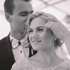 Wedding photographer Vyacheslav Smirnov (Photoslav74). Photo of 05.03.2017