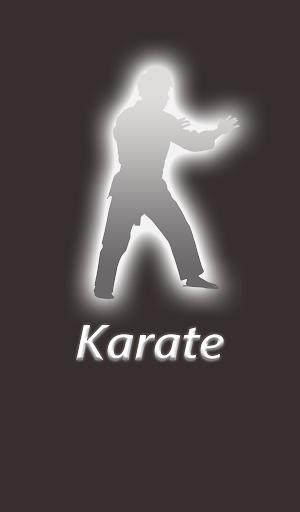 玩免費運動APP|下載Karate app不用錢|硬是要APP