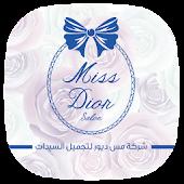 Miss Dior Salon صالون مس ديور