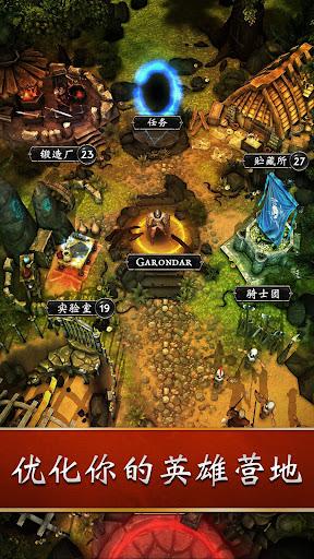 玩免費角色扮演APP|下載Land of Legends - Fantasy RPG app不用錢|硬是要APP
