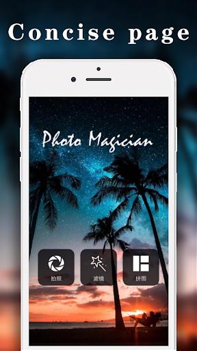 Photo Magician 1.2 screenshots 1