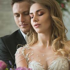 Wedding photographer Kupcova Polina (pollycorn). Photo of 26.03.2018