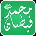 Faizan e Mohammad (S.A.W.W) icon