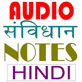 Samvidhan Audio Notes