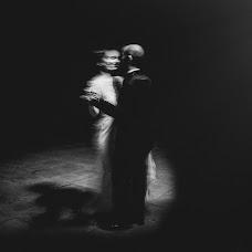 Свадебный фотограф José maría Jáuregui (jauregui). Фотография от 10.07.2017