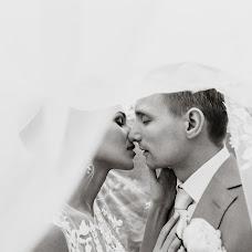Wedding photographer Yuliya Mikitenko (Bohema). Photo of 01.08.2017