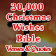 Download Bible Verses and Quotes offline For PC Windows and Mac