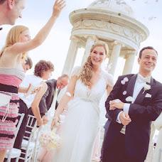 Wedding photographer Diana Hirsch (hirsch). Photo of 21.05.2015