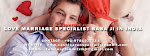 Love Marriage Specialist Baba ji in India - +91-9781377711