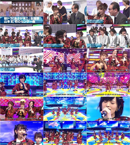 (TV-Music)(1080i) AKB48 Part – Music Station 151204