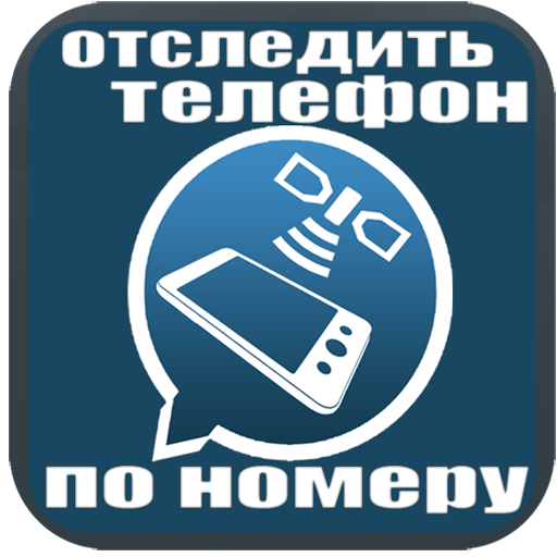 отсле�.. file APK for Gaming PC/PS3/PS4 Smart TV